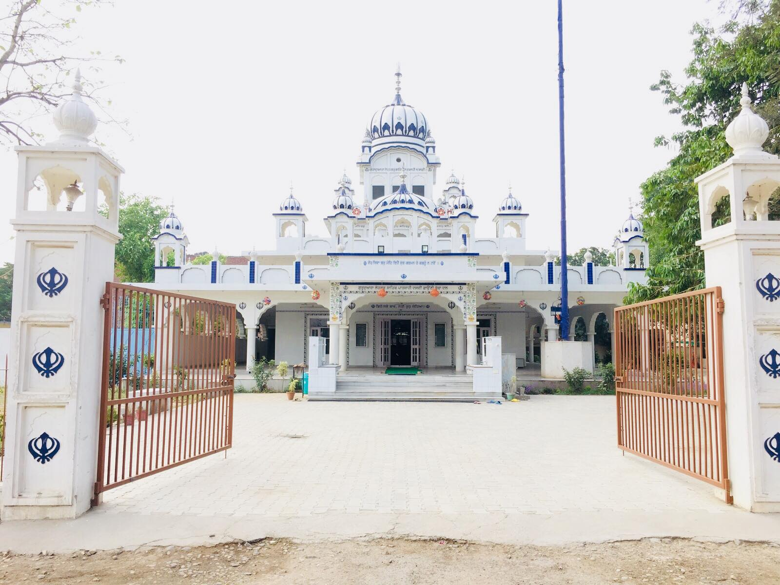 Gurudwara Lohgarh Sahib - Top-Rated Place to Visit in Moga