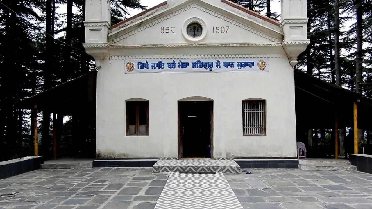 Best Place to Visit in Chail-Gurudwara Sahib