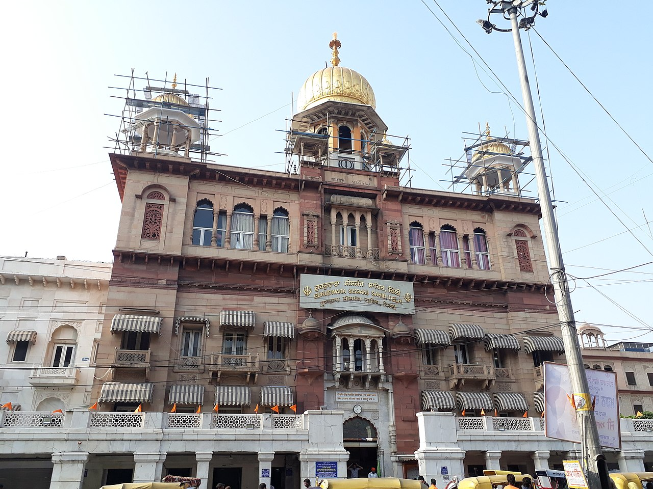Popular Spiritual Destination In Delhi-Gurudwara Sis Ganj