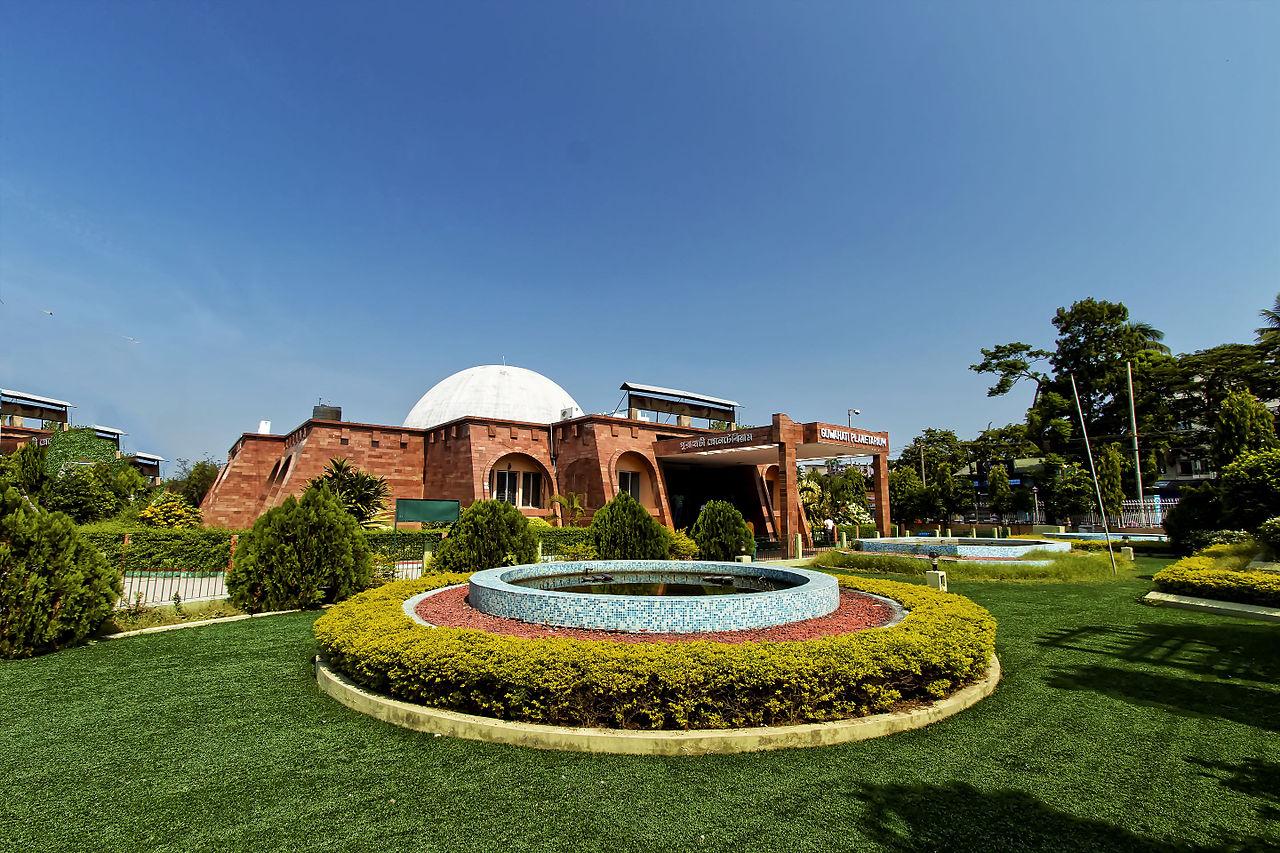Amazing Place to Visit in Guwahati-Guwahati Planetarium