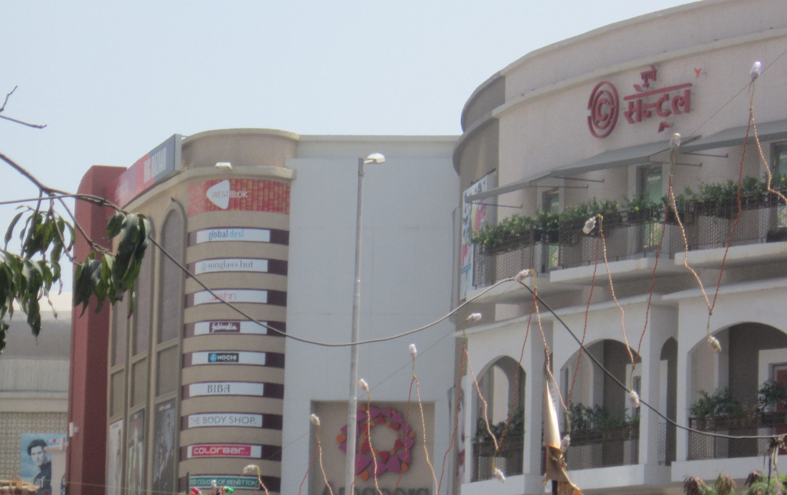 Top Shopping Mall in Pune-Pune Central (Hadapsar)