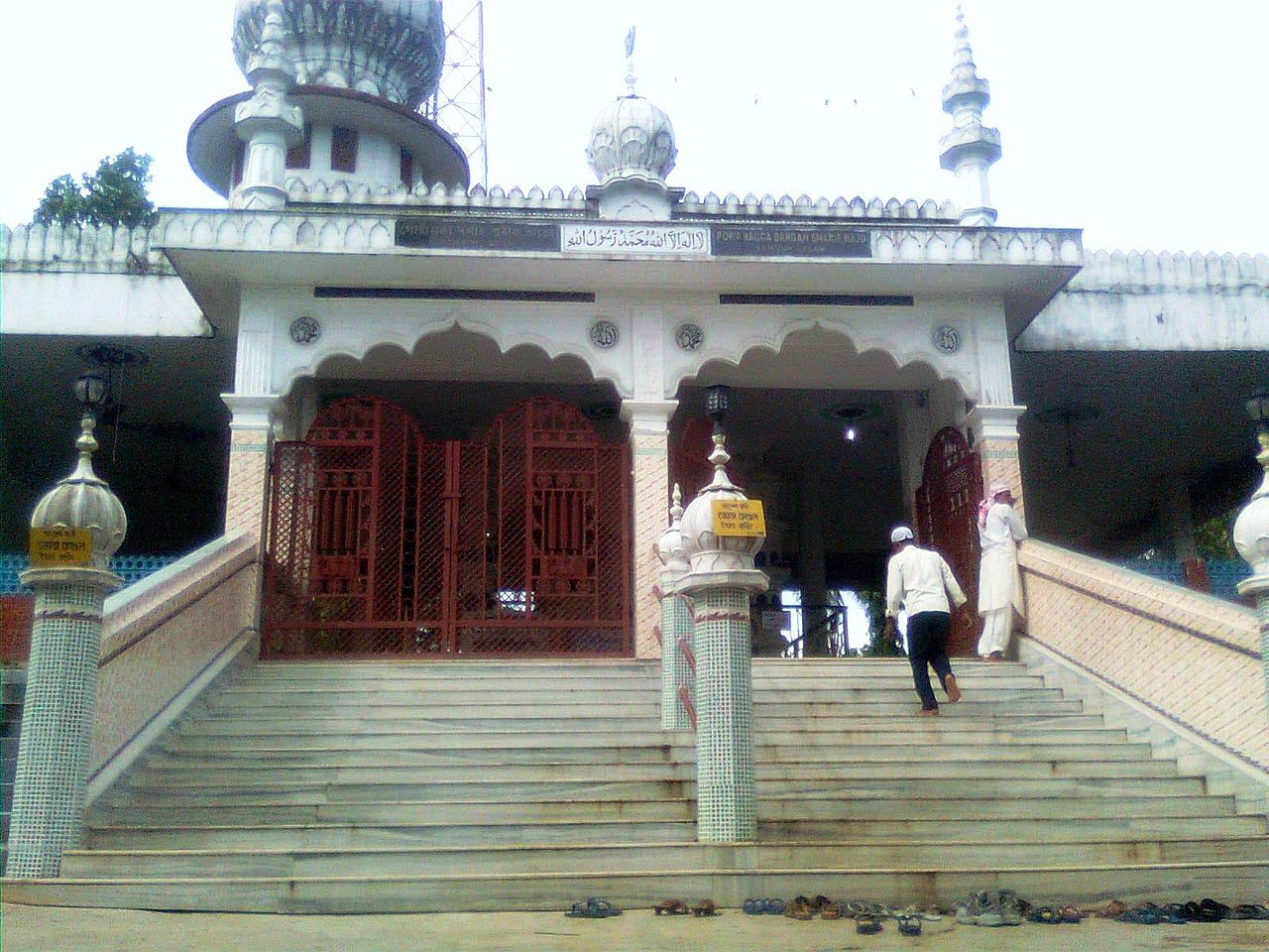 Top Historical Place To Visit In Assam-Hajo Powa Mecca