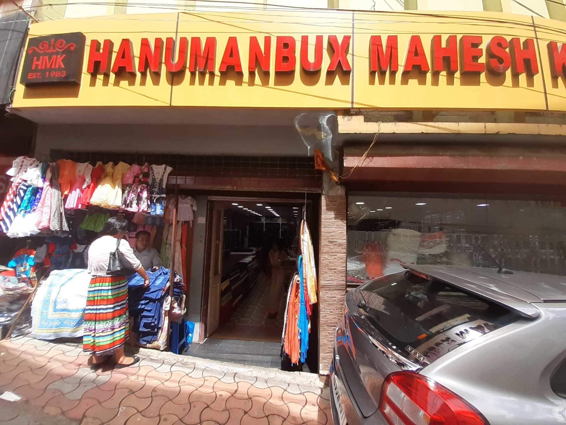 Hanumanbux Mahesh Kumar - Best Places To Shop In Shillong To Explore The City