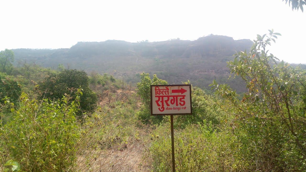 Historical Importance of Surgad