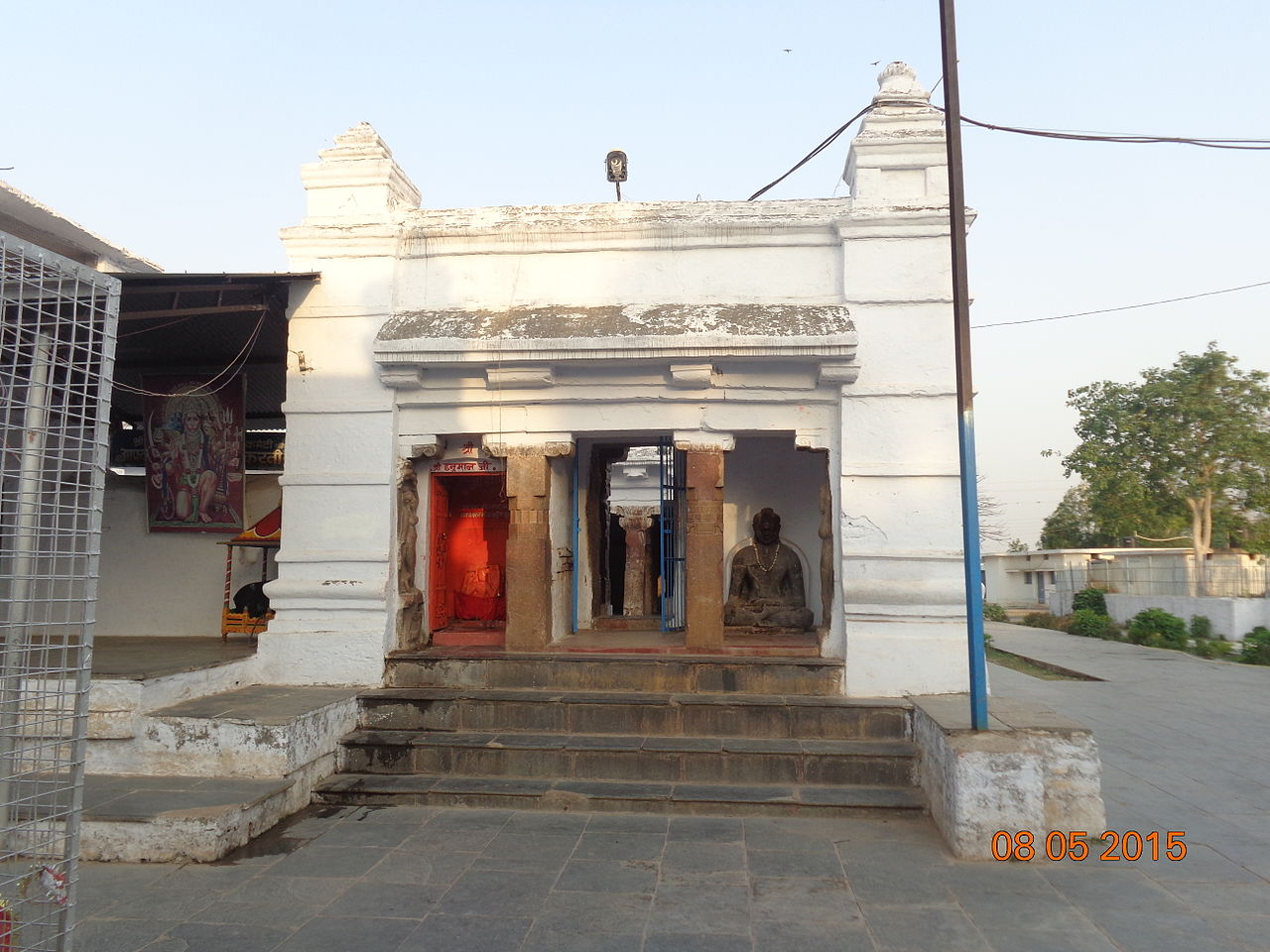History of Rajim, Chhattisgarh