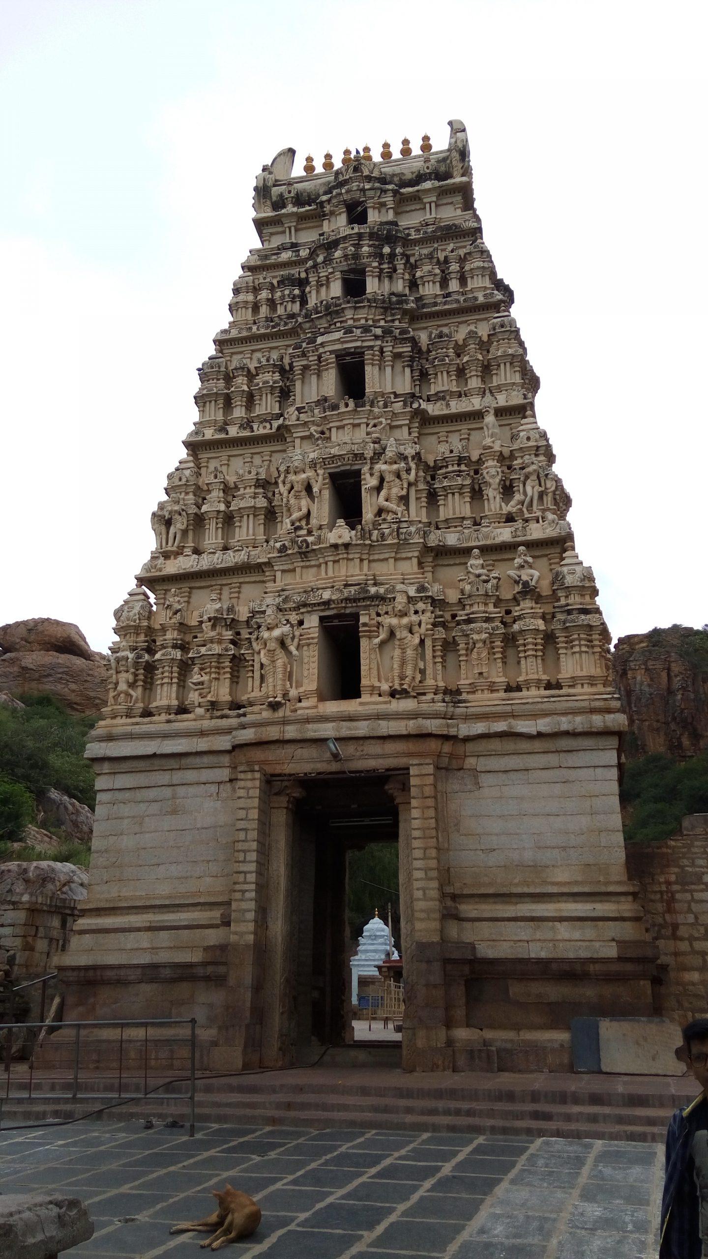 History of Yaganti Temple