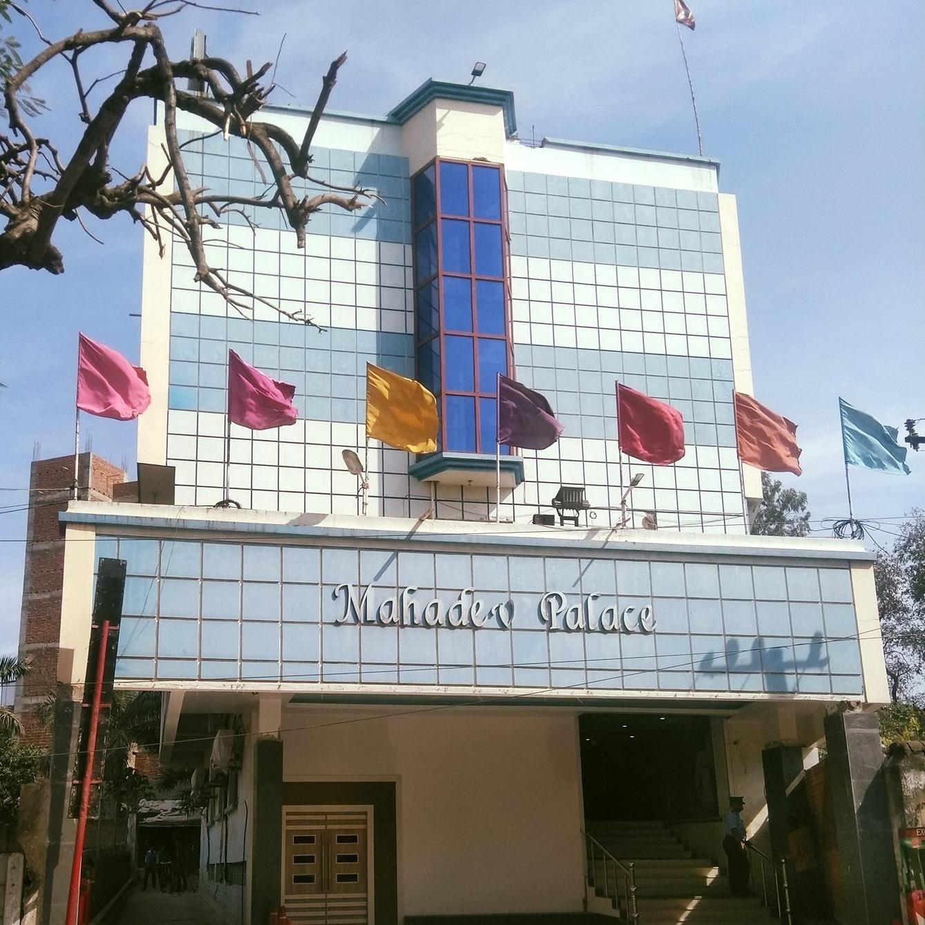 Hotel To Stay Near Baba Baidyanath Temple in Deoghar-Hotel Mahadev Palace
