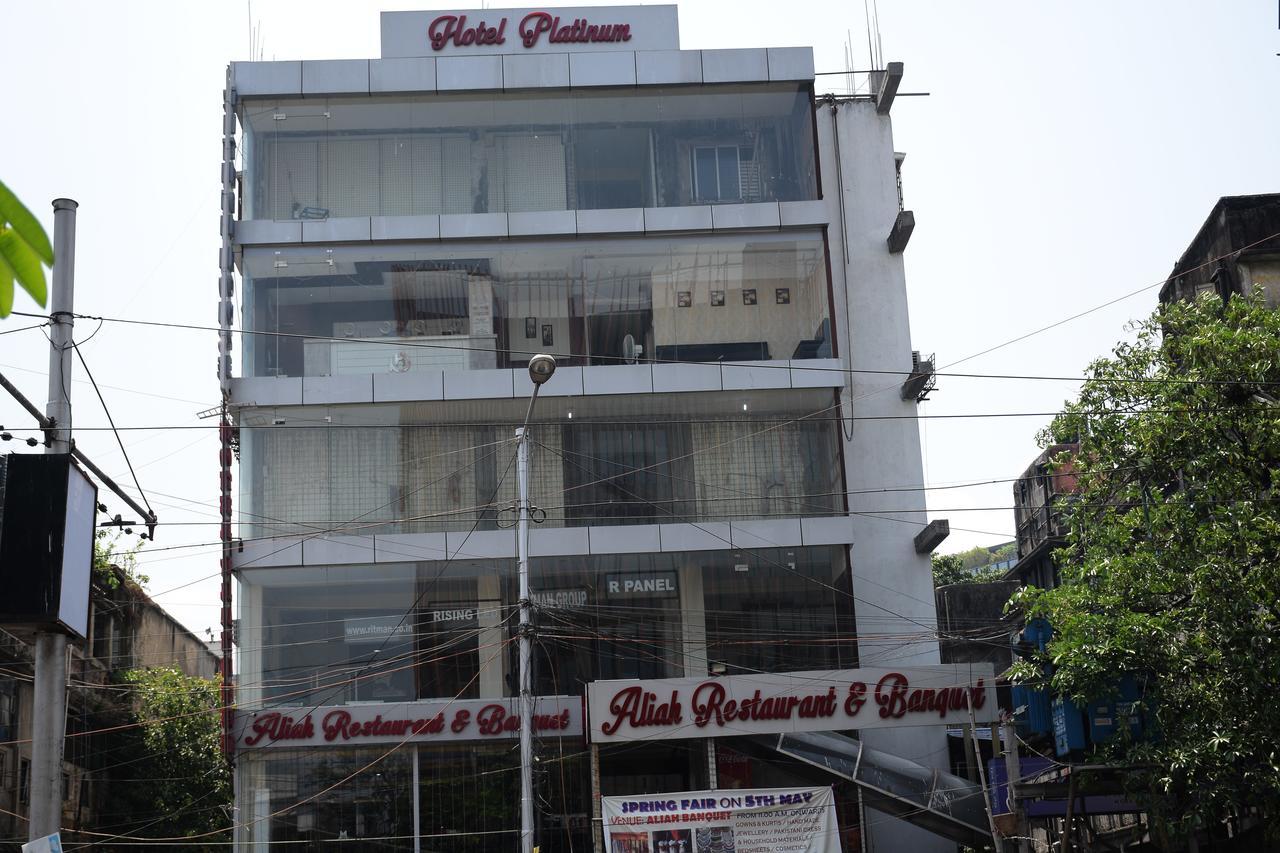 Hotel Platinum - Budget Hotels In Kolkata