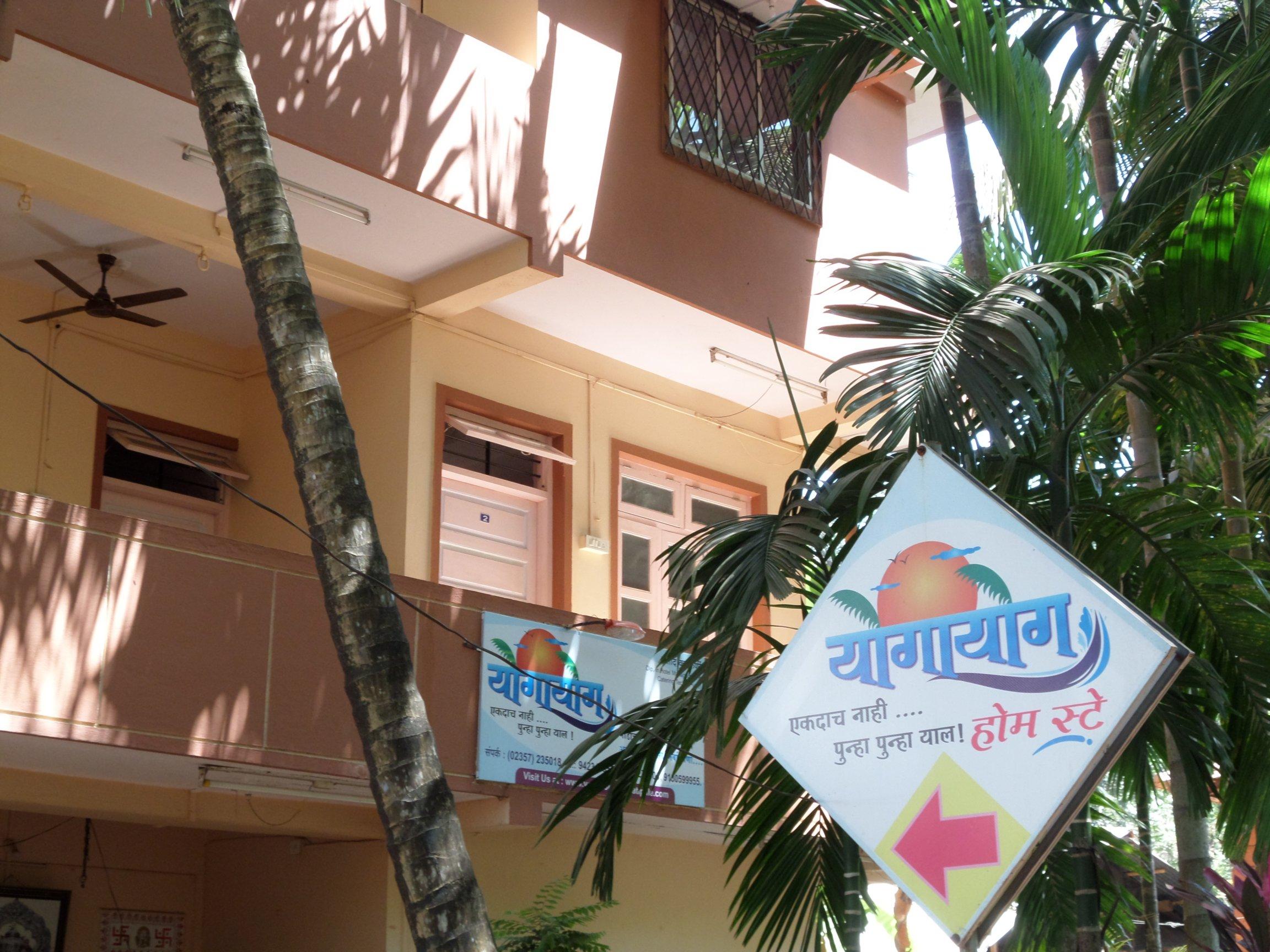 Top Hotel and Resort in in Ganpatipule-Hotel Yogayog