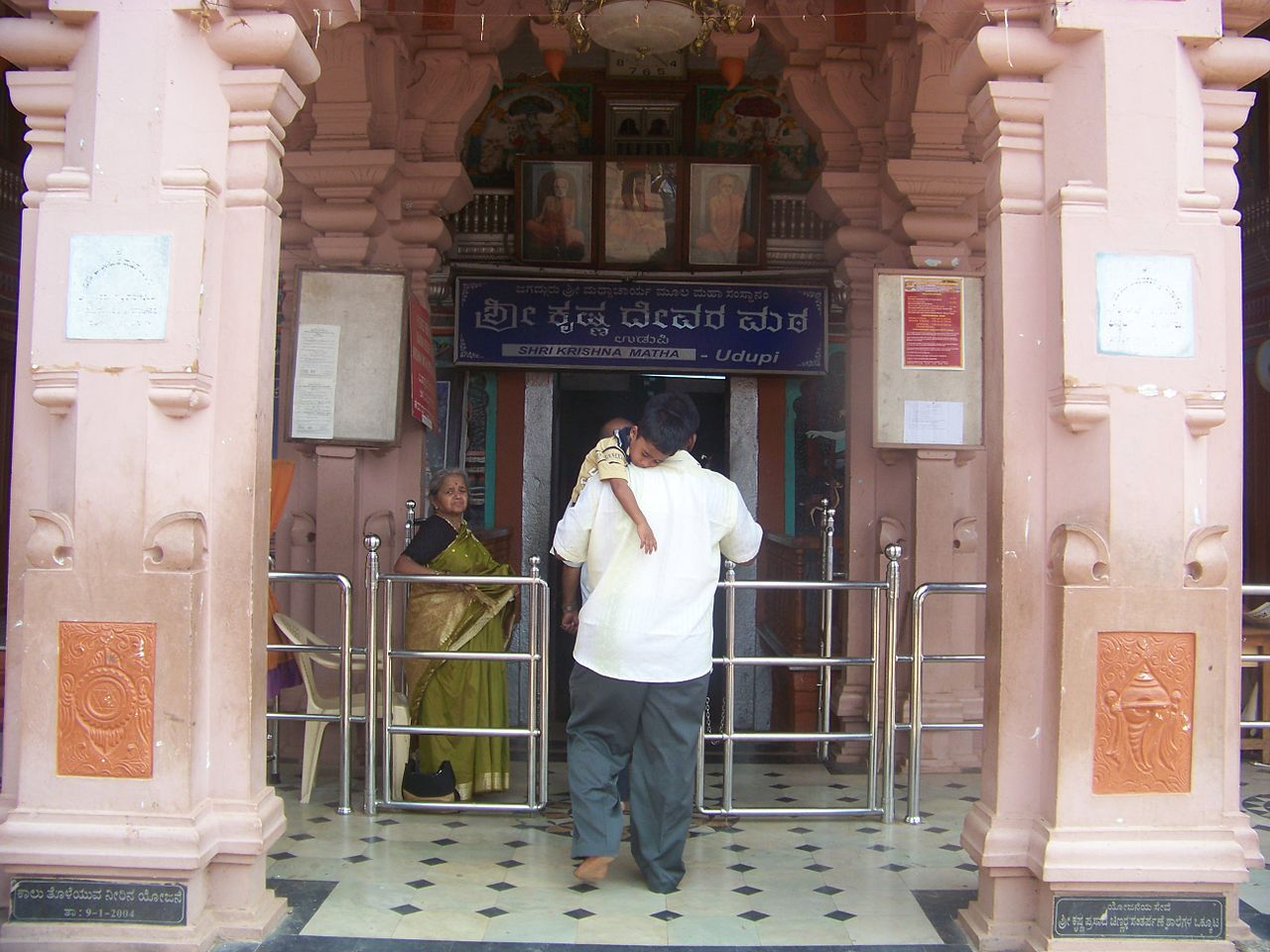 Idol of Krishna Temple In Udupi, Karnataka