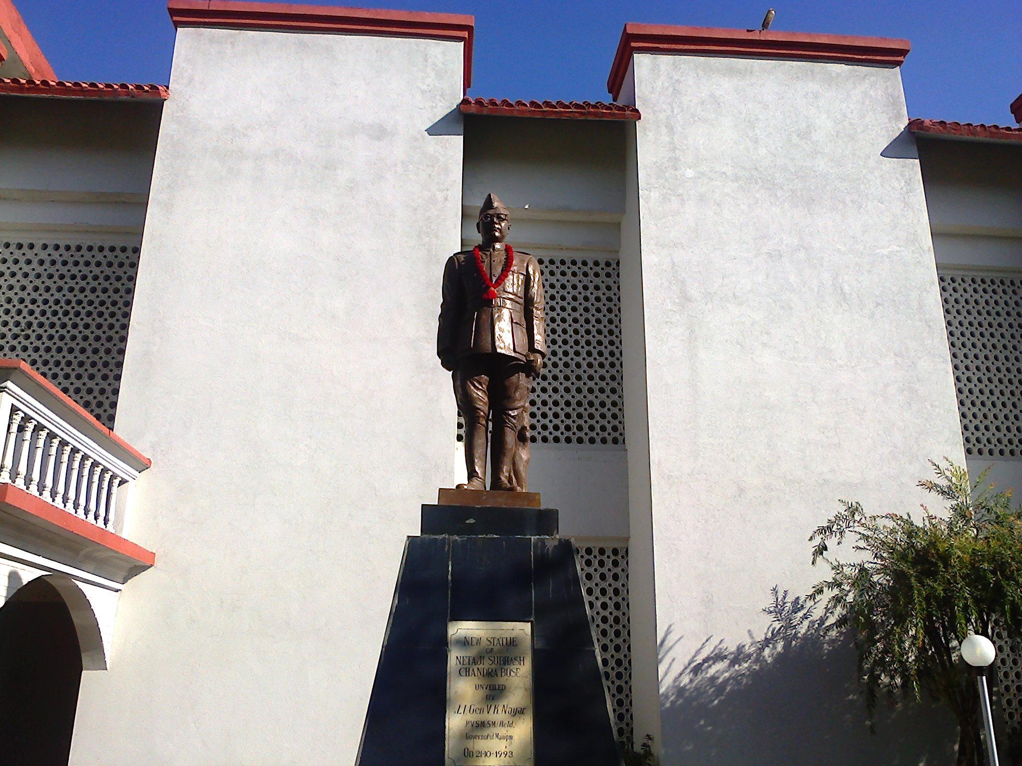 INA Memorial - Amazing Heritage Site of Manipur