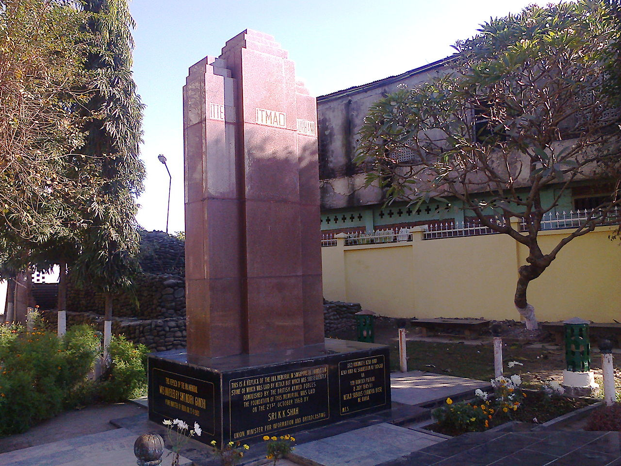 Incredible Place To Visit In Imphal-INA Memorial