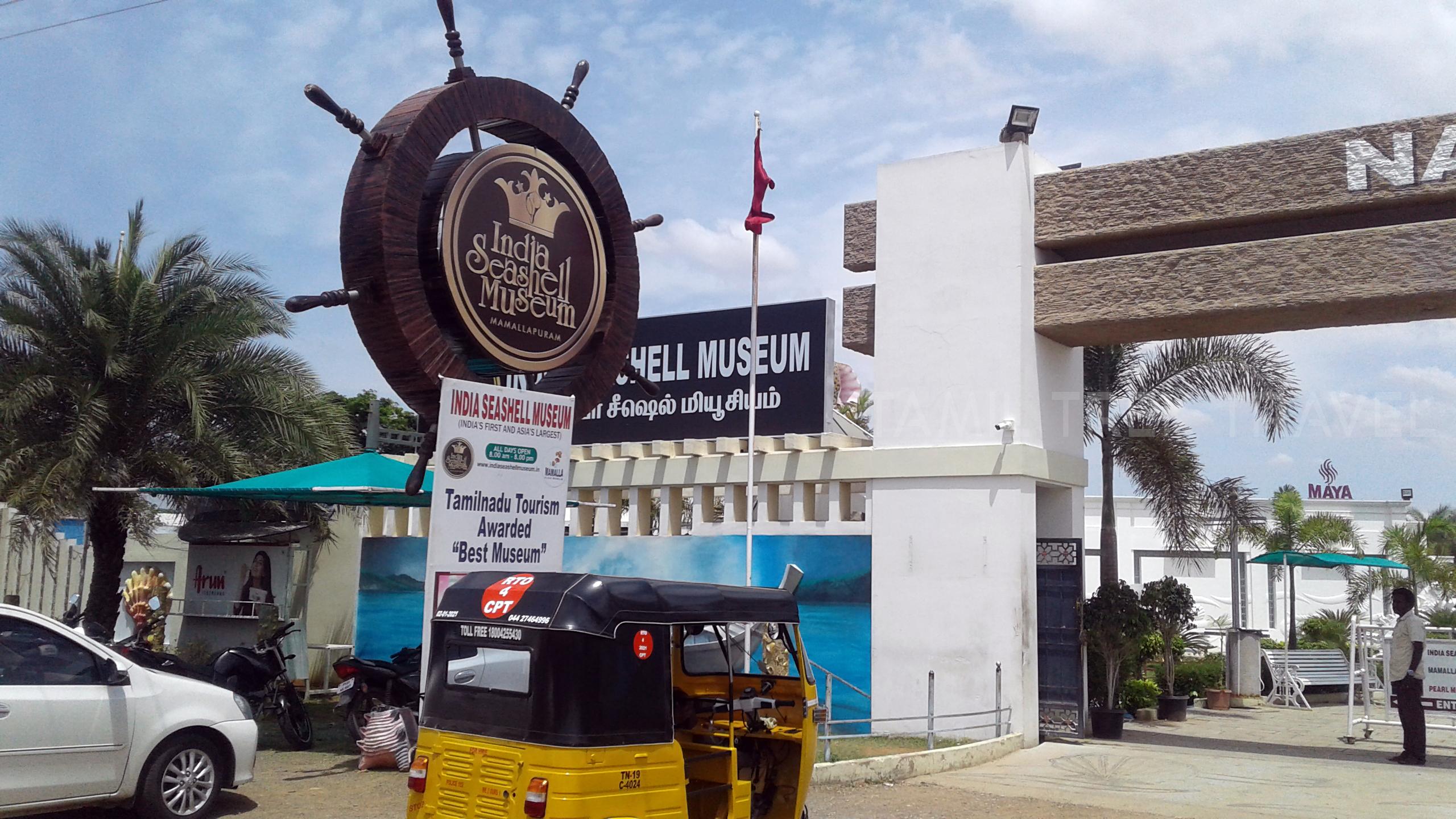 Nice Place to Visit In Mahabalipuram-India Seashell Museum
