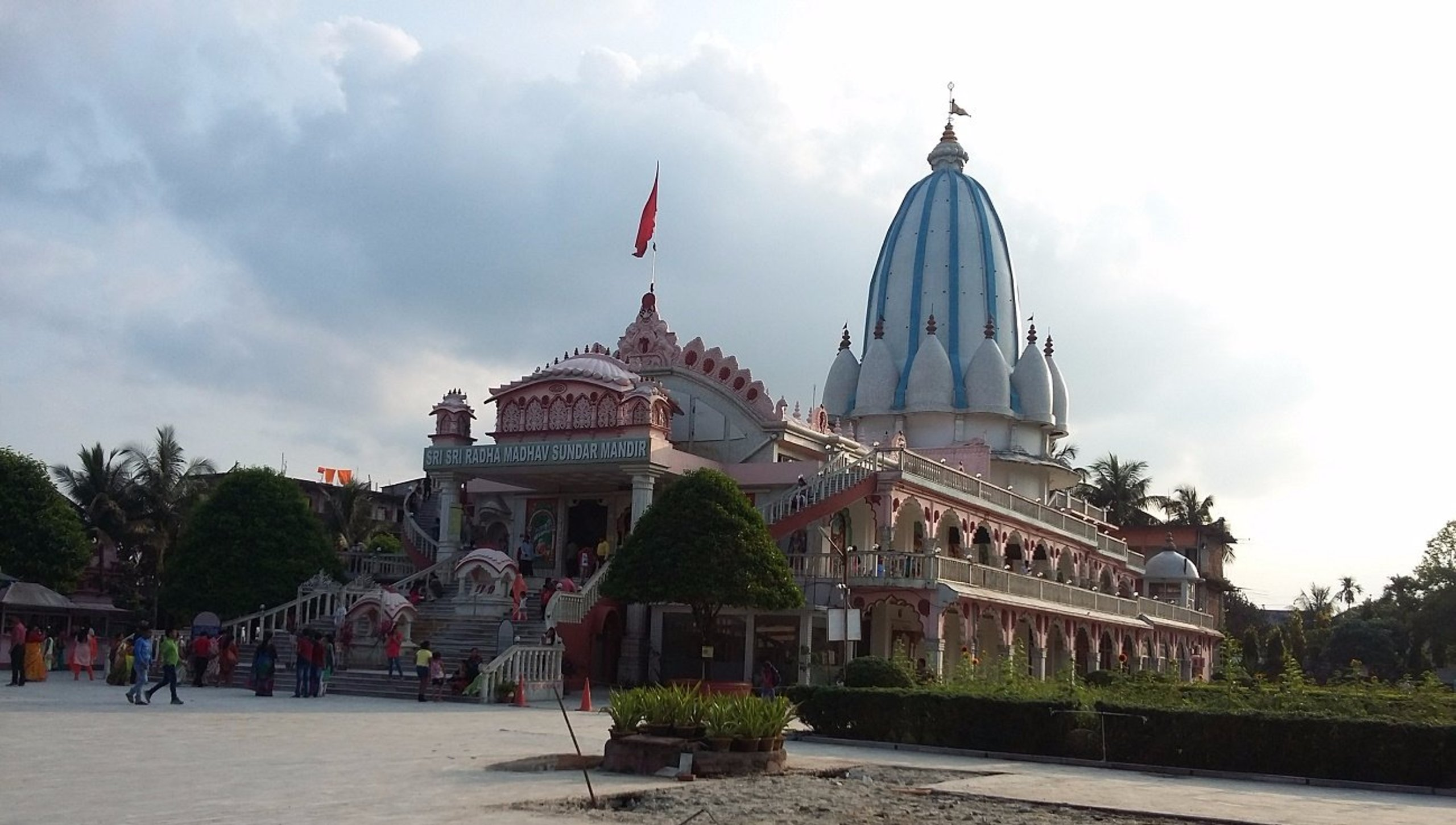 Top Things To Do in Siliguri - Invoking Spiritualism By Visiting ISKCON temple in Siliguri