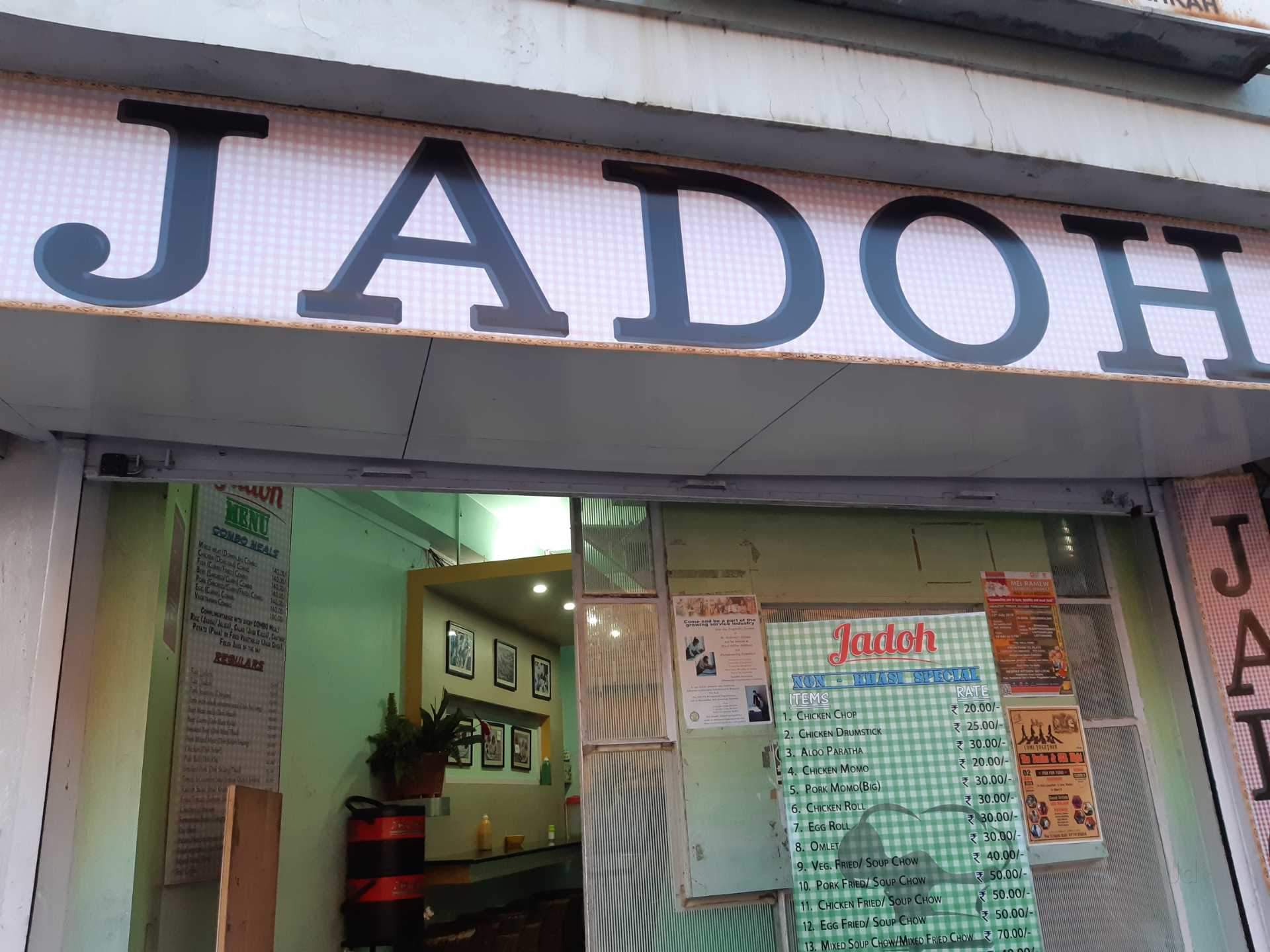 Jadoh - Restaurant In Shillong Which Every Food Fanatic Must Visit