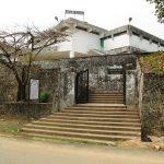 Jawaharlal Nehru State Museum - Amazing Place To See In Itanagar in Arunachal Pradesh