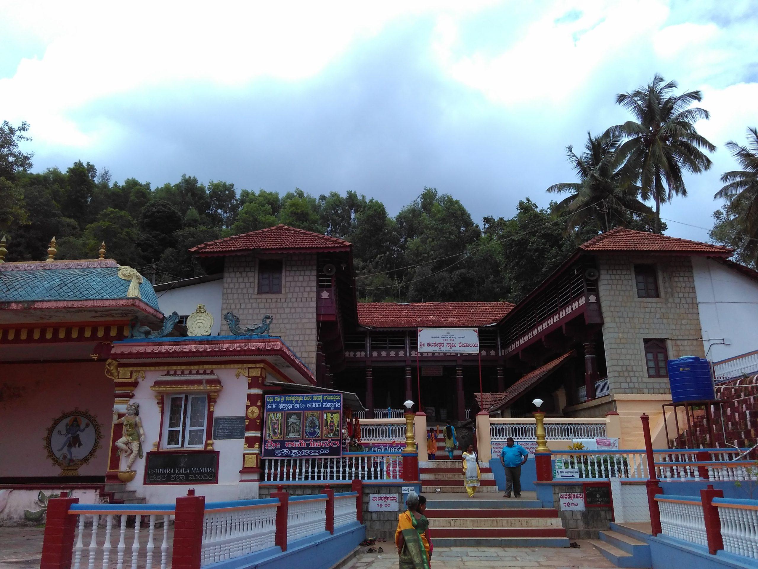 Kalaseshwara temple, Kalasa In Kudremukh