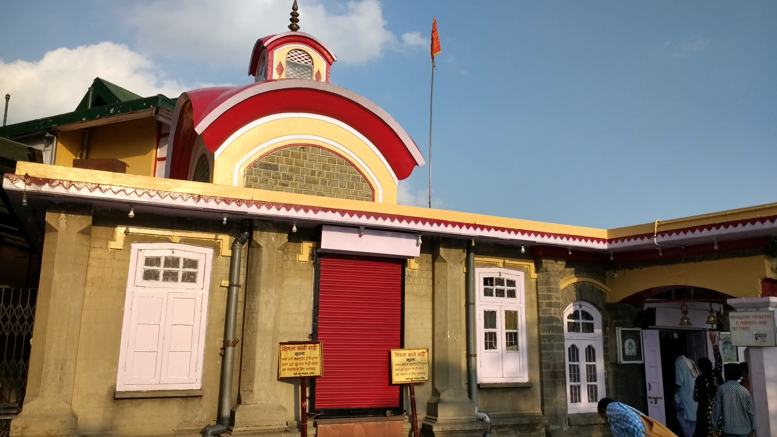 Kali Bari Temple-Amazing Place to Visit in Shimla and Kufri