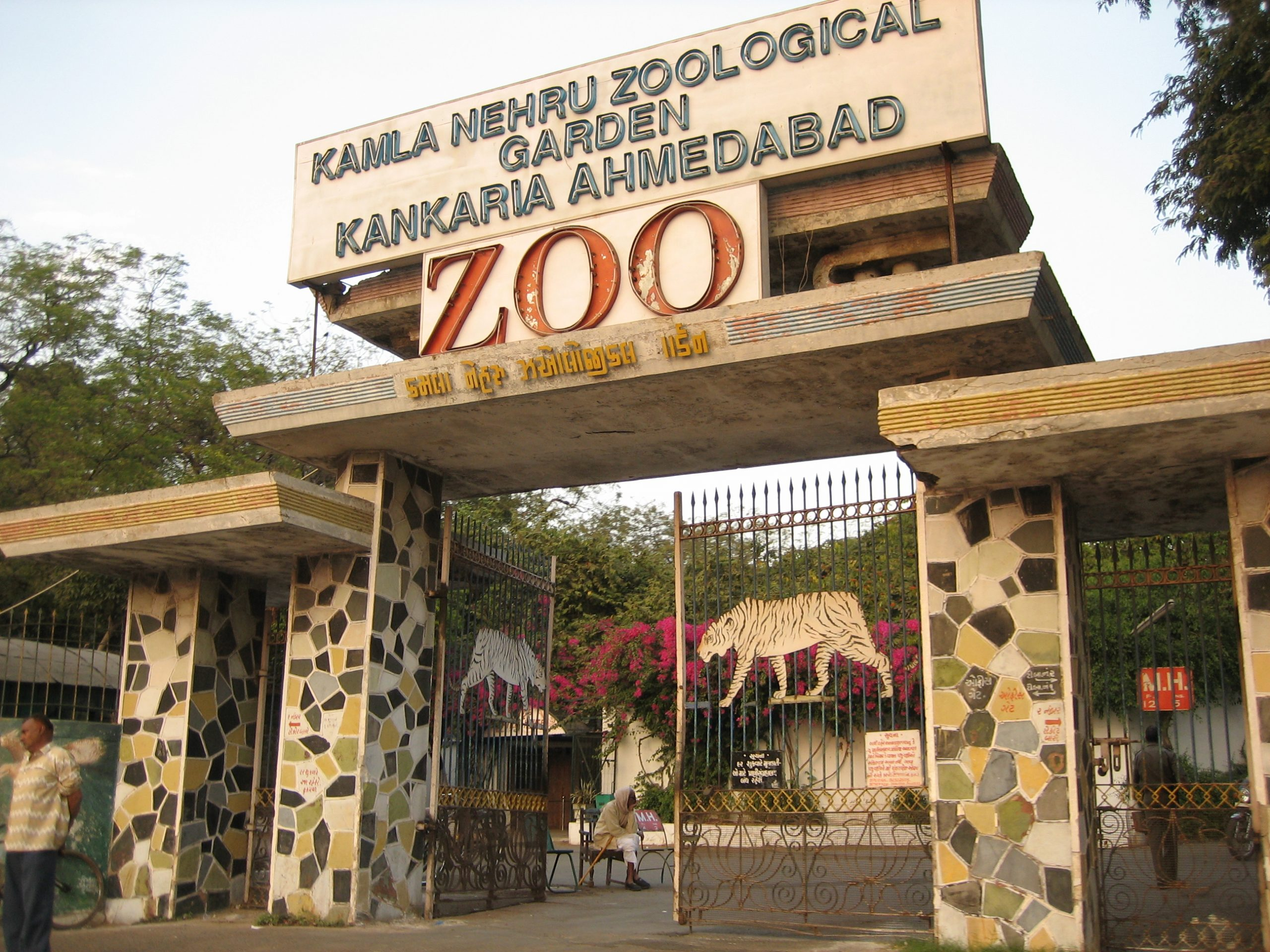 Kamlanehru Zoo Kankaria - Things to Do in Ahmedabad