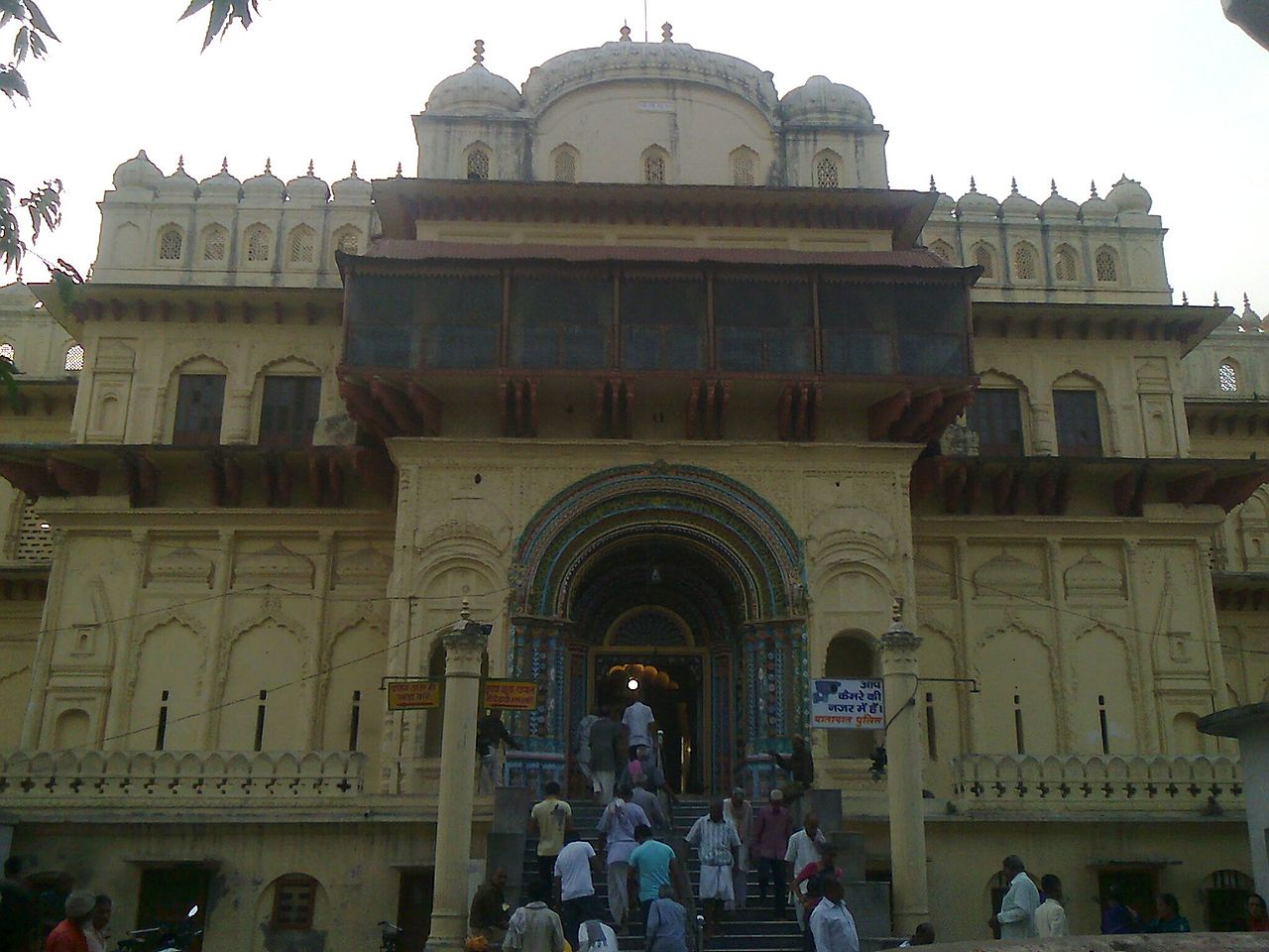 Top Place to See in Ayodhya-Kanak Bhawan