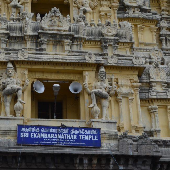 Kanchipuram Tourism Sri Ekambaranathar Temple, Tamil Nadu