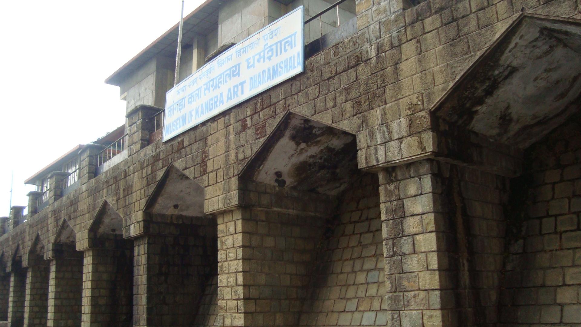 Kangra Art Museum - Amazing Places to Visit In Dharamshala