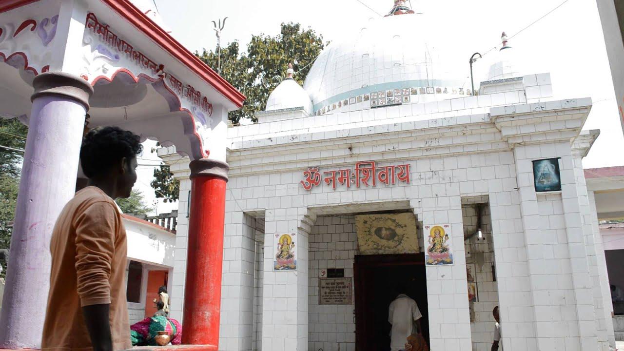 Most Important Place To See In Madhubani, Bihar-Kapileshwar Sthan