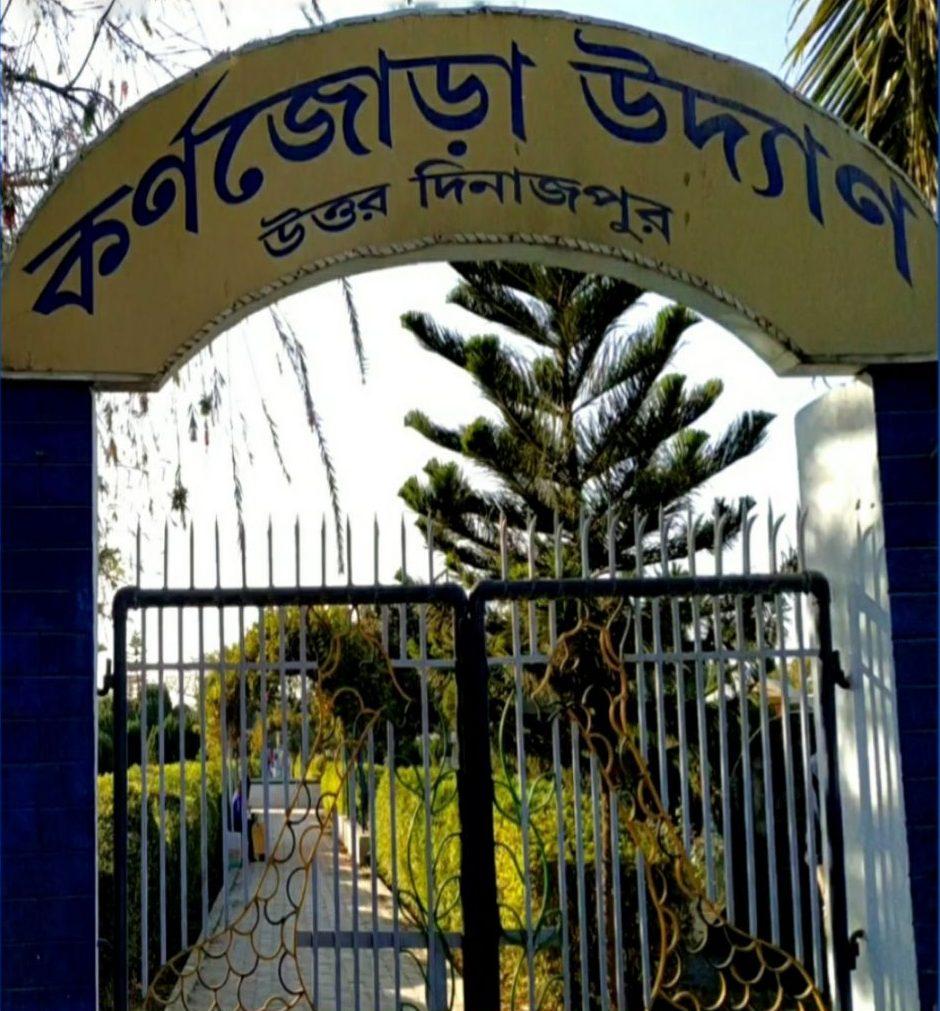 Must-Visit Attraction Near Raiganj-Karnajora Museum and Park