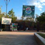 Kasu Brahmananda Reddy National Park - KBR National Park in Telangana