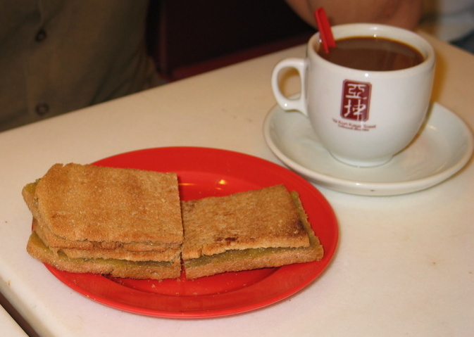 Kaya Toast - Great Street Food Dish of singapore