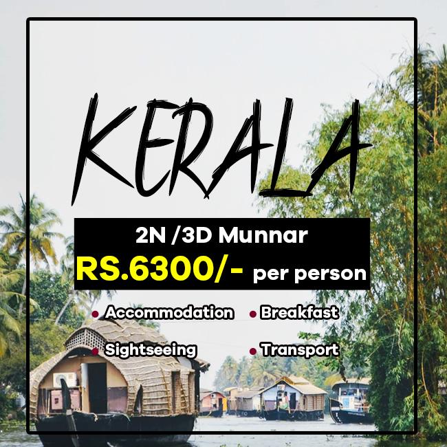 Kerala Tour Package 2 Nights / 3 days