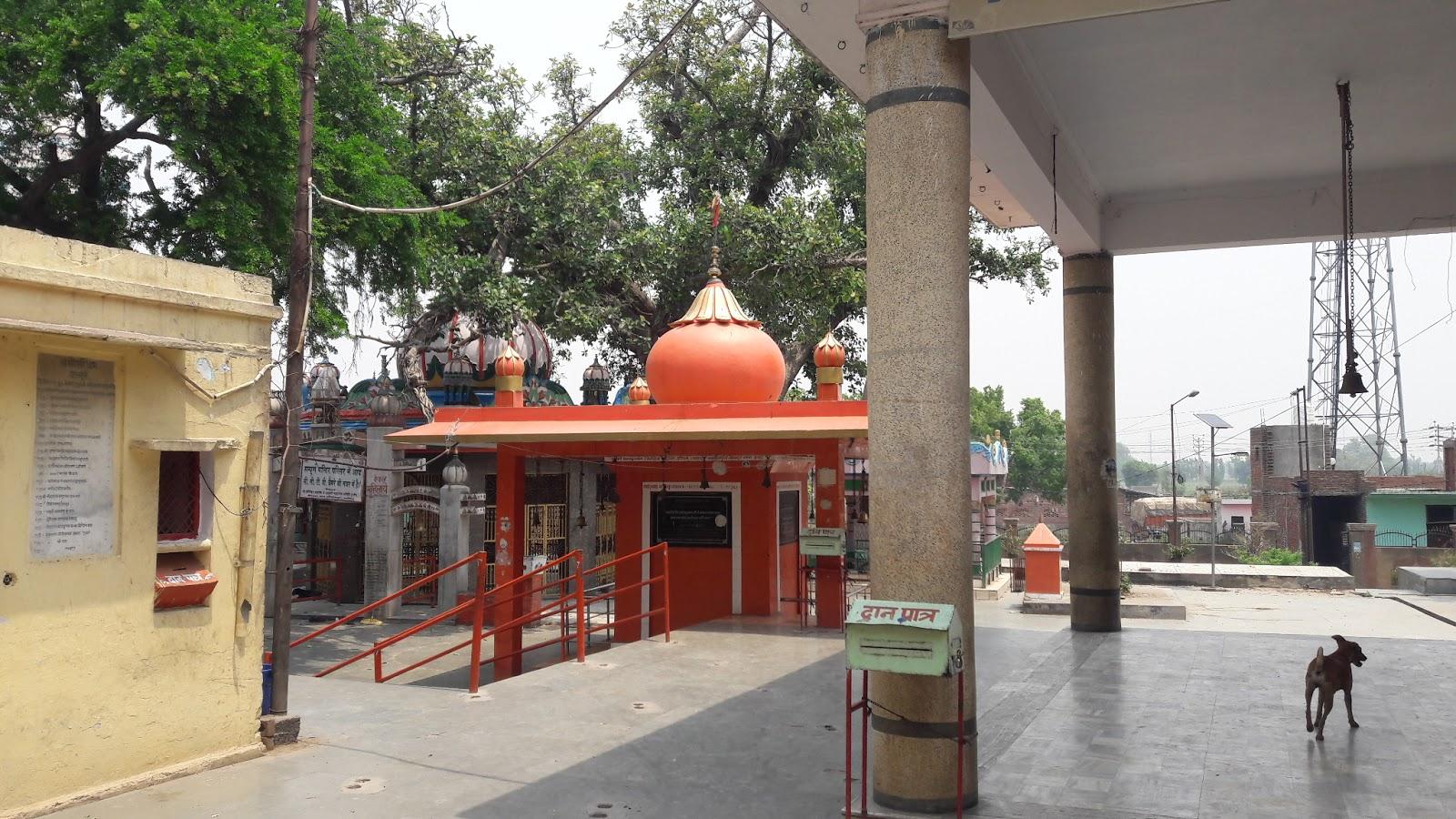 Attraction Destination in Aligarh-Khereshwar Temple