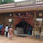 Khodiyar Mata Temple in Rajpara