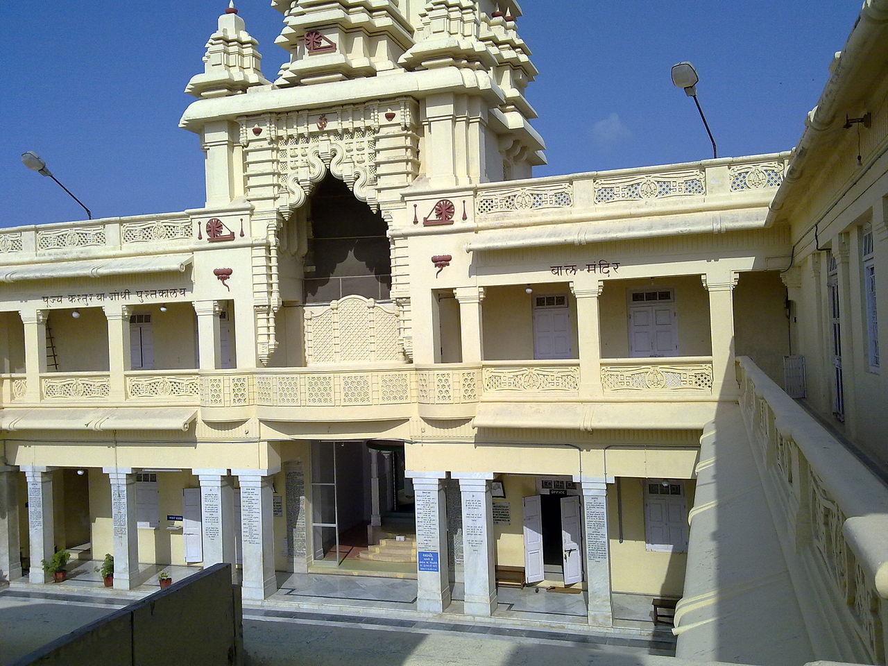 Amazing Place to Visit Near Sudama Mandir-Kirti Mandir