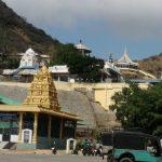Kotappakonda Trikutaparvattam, Guntur