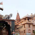 Visit Krishna Janmasthan Temple, Mathura