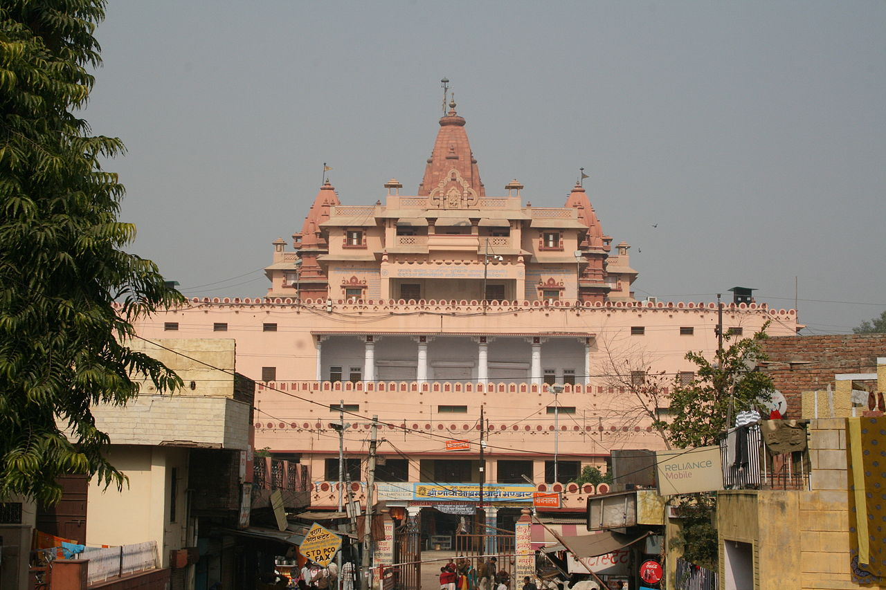 Top Tour Place In Mathura-Krishna Janmasthan Temple Complex