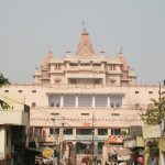Krishna Janmasthan Temple Complex - Krishna Janmasthan Temple Complex