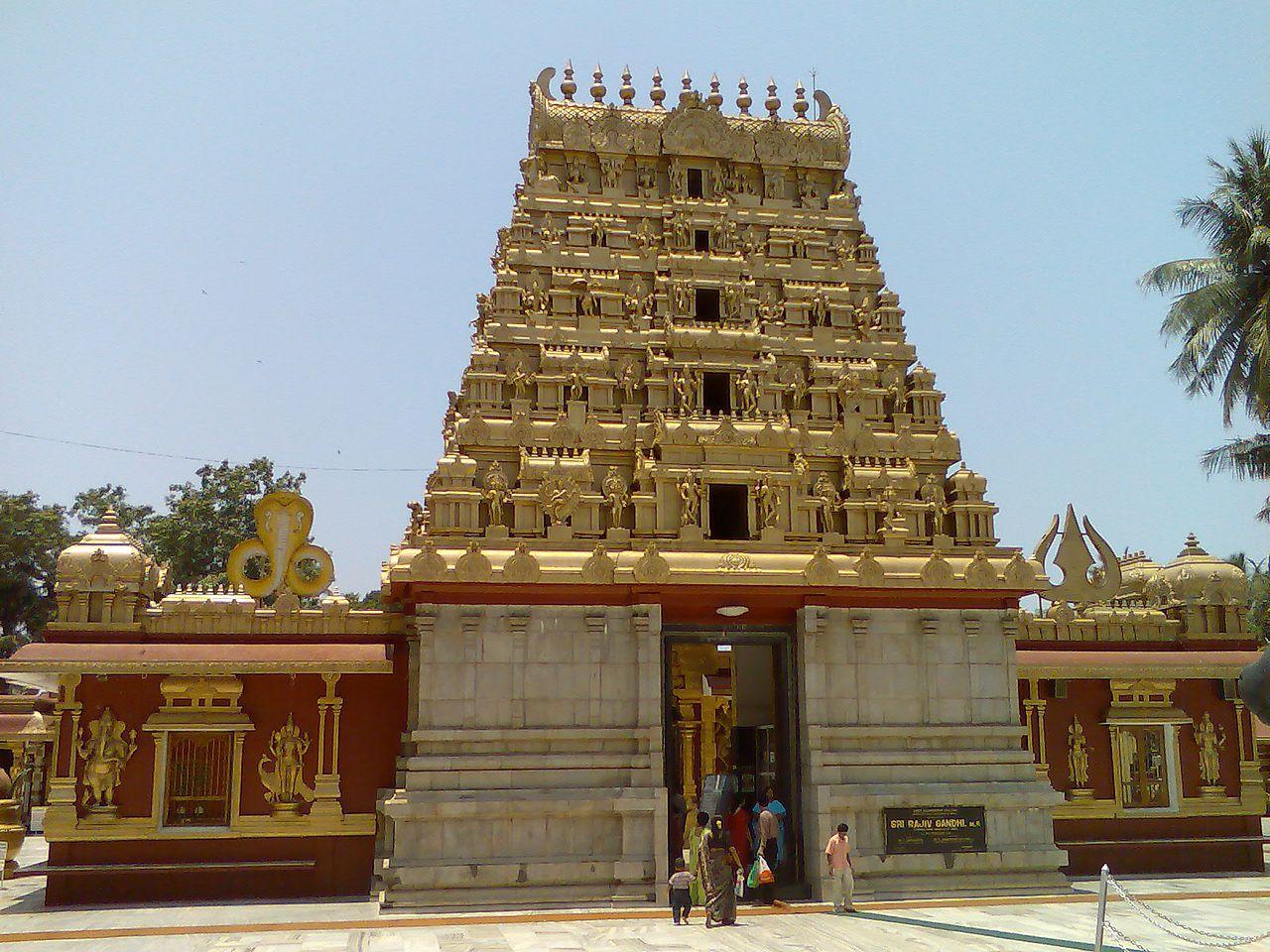 Kudroli Temple, Mangaluru
