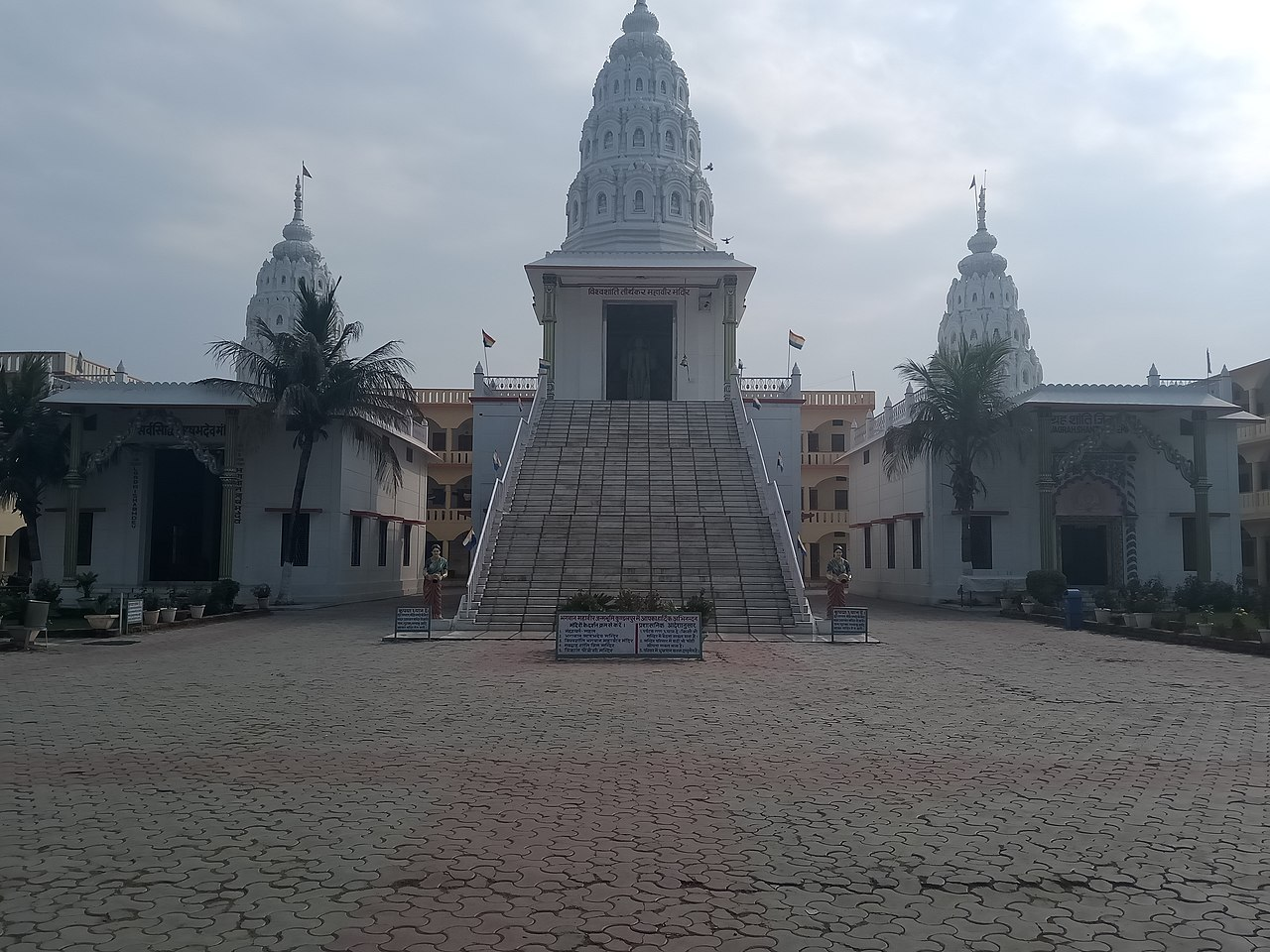 Best Visiting Place In Nalanda-Kundalpur