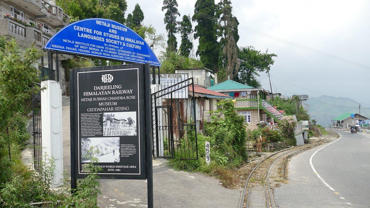 Attraction Weekend Getaways from Bhagalpur, Bihar-Netaji Subhash Chandra Bose museum, Murshidabad