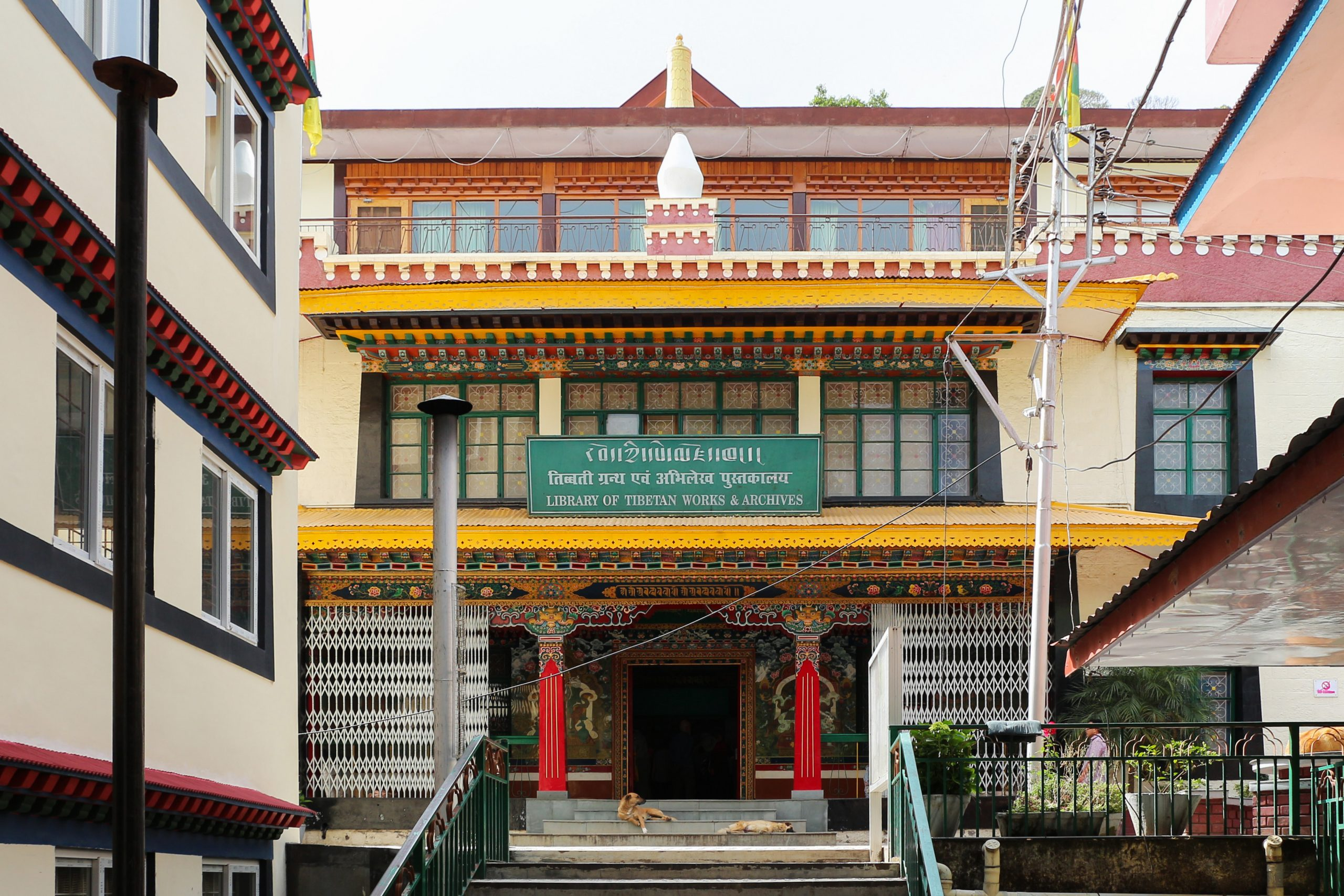 Library of Tibetan works and archives - Amazing Places to Visit In Dharamshala
