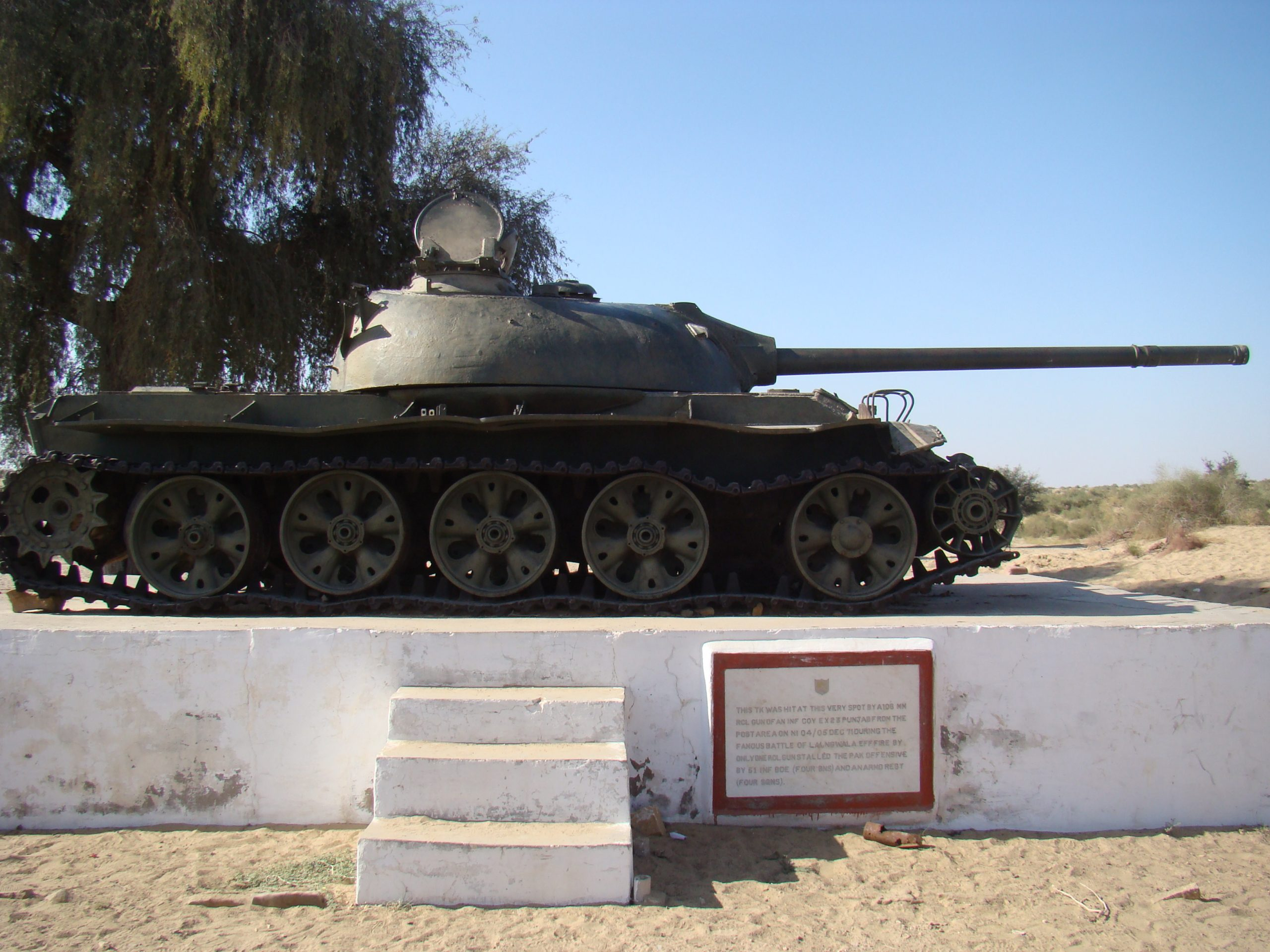 Longewala Offbeat Destinations When Touring Rajasthan