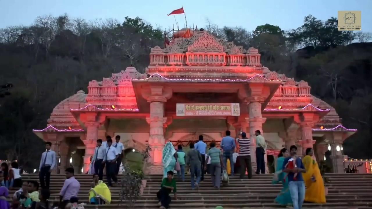 Popular Temple to Visit in Chhattisgarh-MaaBamleshwari Devi Temple, Dongargarh