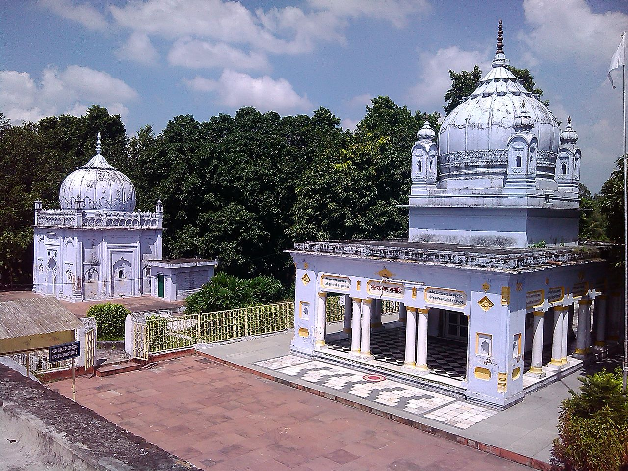 Attraction Spiritual Destinations in Uttar Pradesh-Magahar