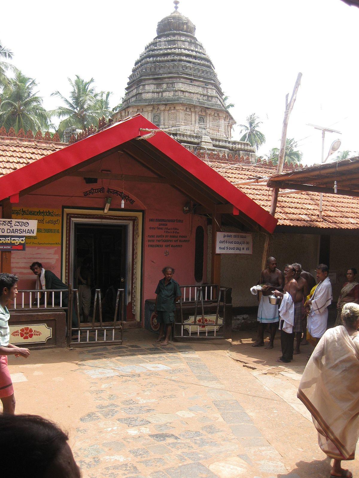 Amazing Place to Visit in Gokarna-Mahabaleshwara Temple