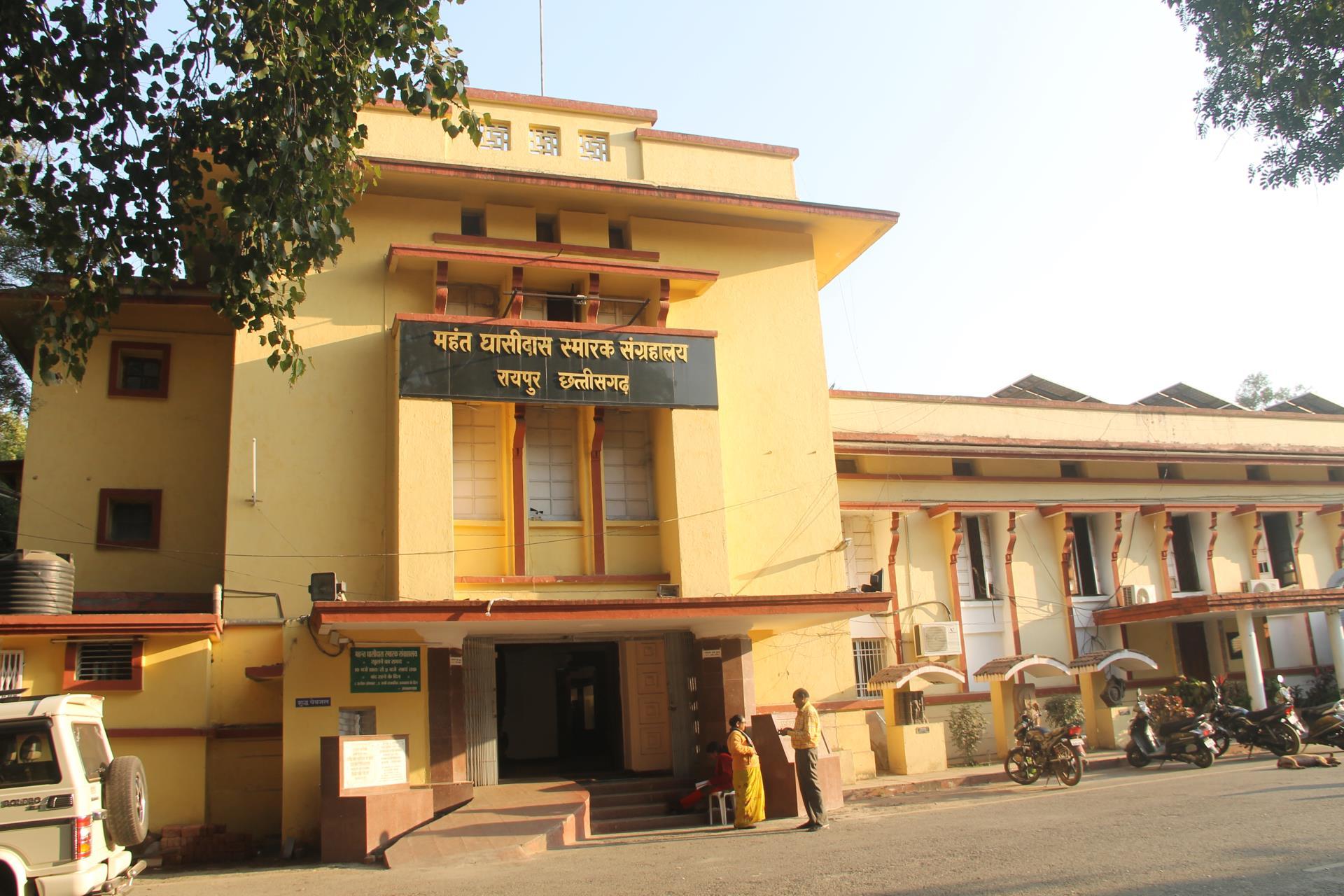 Sightseeing Attraction in Rajim, Chhattisgarh-Mahant Ghasi Memorial Museum