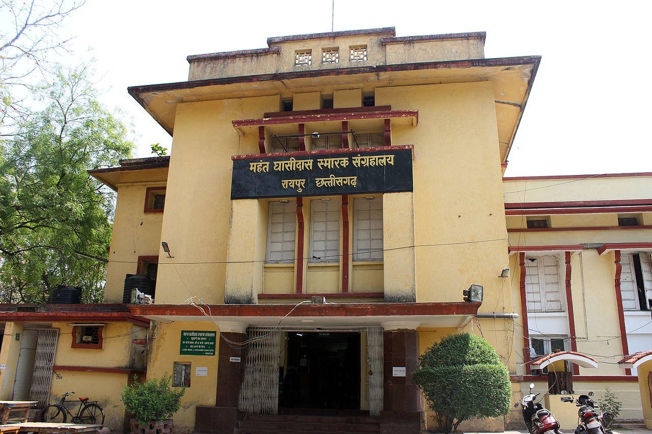 Famous Tourist Location in Raipur-Mahant Ghasidas Memorial Museum
