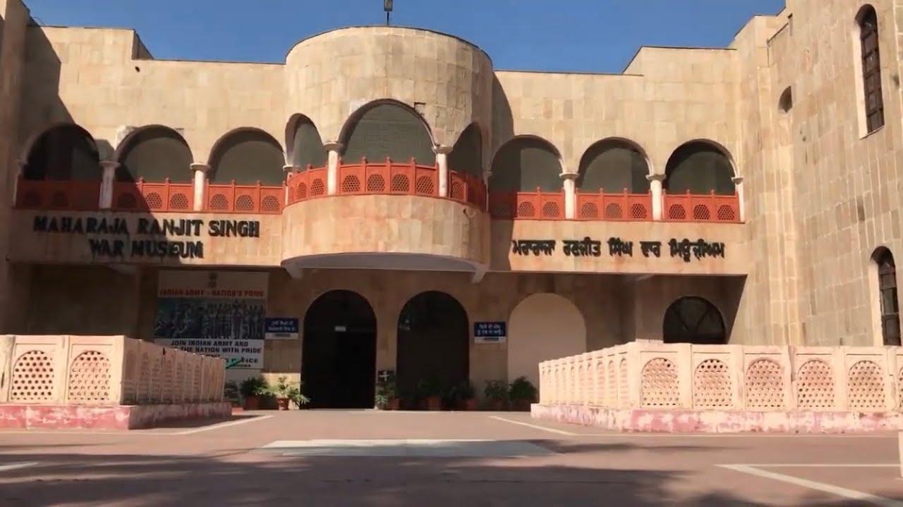 Top Tourist Place In Ludhiana-Maharaja Ranjit Singh War Museum