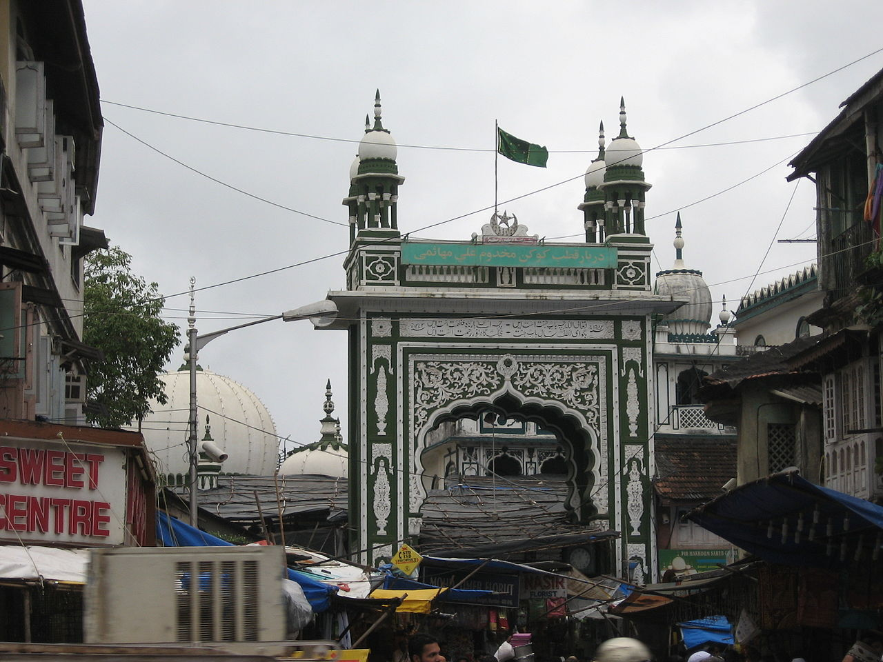Place Near the Mahim Fort-Mahim Dargah